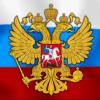Russische Föderation